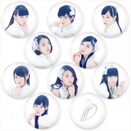 TPD・愁REAM TRIGGER5