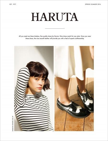 haruta1
